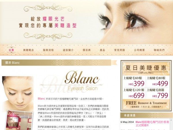 Blanc01