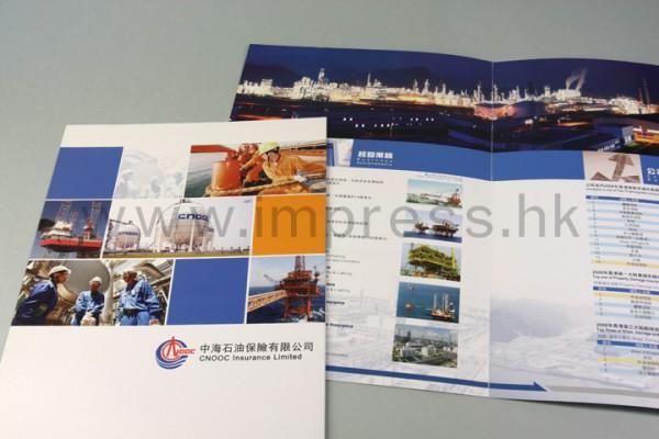 Brochure_CNOOC