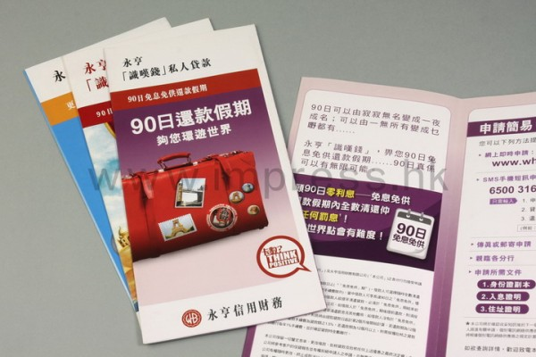 Leaflet_Winghang_Photo