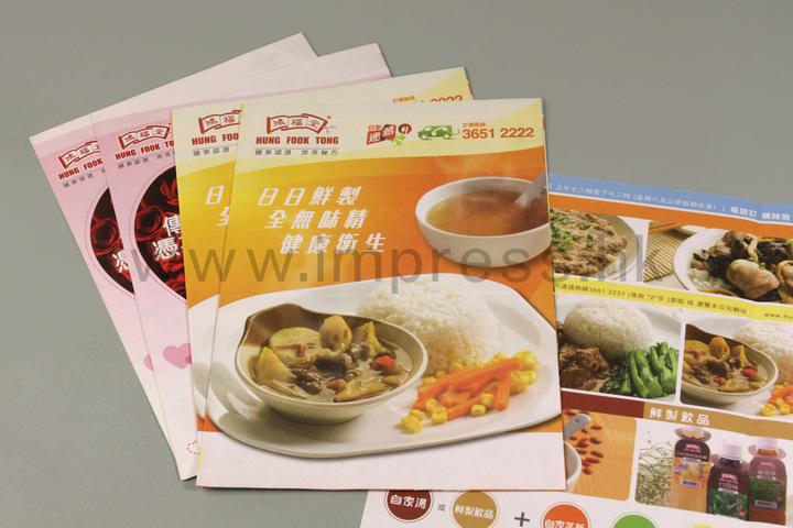 Leaflet_HungFookTong_Photo